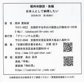 Img146_20200512102201