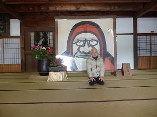 Kyoto20205